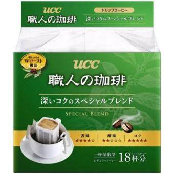 Harga 18p x 7g UCC SPECIAL BLEND Drip Coffee Instant Ear Hanging Arabica Ground Coffee