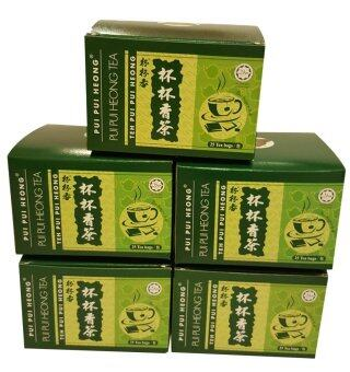 Harga Pui Pui Heong Tea Bag (5 Boxes)