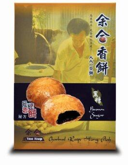 Harga Yee Hup Hiong Piah Gift Pack (10pcs)-Brown Sugar