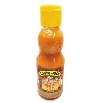 Harga Sin Tai Hing HALAL Taste-Me Bird's Eye Chilli Sauce Sos Cili Padi - Made You Hot Till Death (180g)