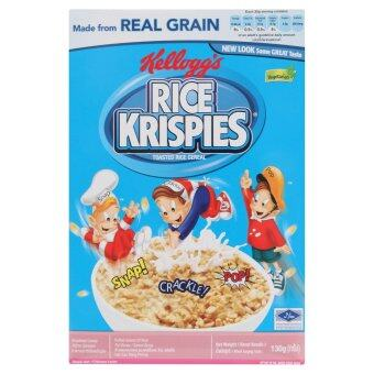 Harga Kellogg's Rice Krispies Breakfast Cereal 130g