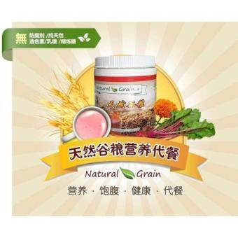 Harga Natural Grain 天然谷粮 550g