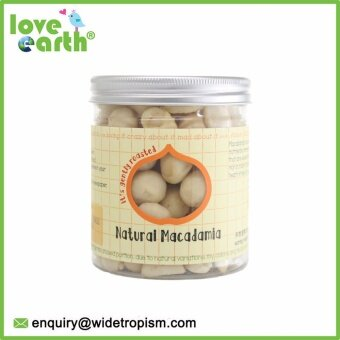 Harga LIGHT ROASTED NATURAL MACADAMIA 150G