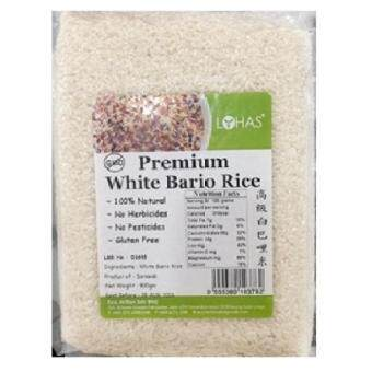 Lohas Natural Premium White Bario Rice 900g