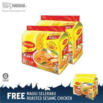 Maggi 2-Minn Curry (5X79g), Buy 2 FREE 1 Sesame Chicken @ RM9.34