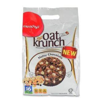 Harga Munchy'S Oat Krunch Nutty Chocolate ( Item No : E04-36 )