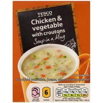 Harga TESCO CHICKEN & VEGETABLE SOUP (6X132G)