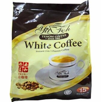 Harga Yit Foh Tenom Coffee 3 in 1 - Premix White Coffee