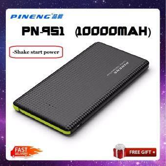 100% Original Pineng Power Bank PN-951 10000mah New Design Shake on power (BLACK)