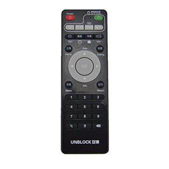 Harga 2017 New Ubox Unblock tech Remote Control