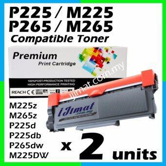 2pcs Fuji Xerox Compatible P225 / P225d / P225db / P265dw / M225 / M225dw / M225z / M265z / CT202330 AAA Quality Compatible Toner