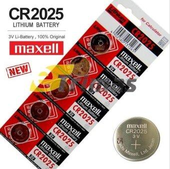 Harga 5PCS 100% Made In Japan CR2025 Maxell Lithium Battery Coin Cell 3V