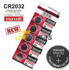 5PCS Maxell CMOS BIOS CR2032 Lithium Button Computer Cell Battery 3V Malaysia