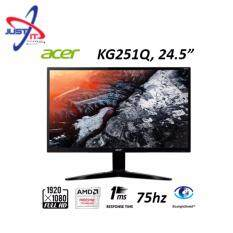 Acer KG251Q Frameless 24.5 - LED Gaming Monitor (Full HD/ HDMI, VGA/ 1ms/ 75GHZ/ AMD Free sync) Malaysia