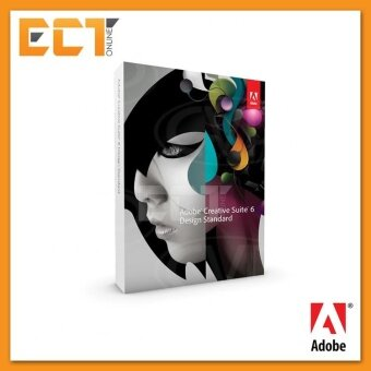 Harga Adobe Creative Suite 6 (CS6) Design Standard Full Package forWindows/Mac (Commercial Pack)