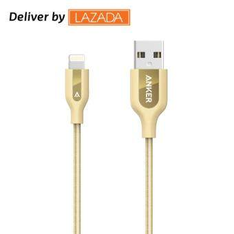 Harga Anker PowerLine+ Lightning Cable 3ft Durable and Fast ChargingCable Double Braided Nylon for iPhone iPad
