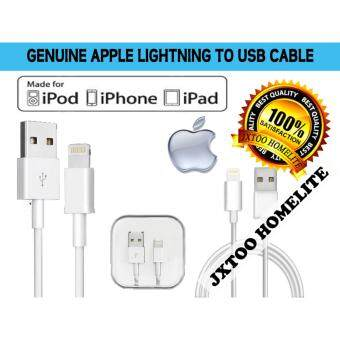 Harga APPLE Genuine USB Lighting Cable for Data Transfer and QuickCharging of iPhone iPad (WHITE)