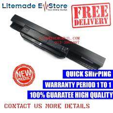 Asus A43S Laptop Battery Malaysia