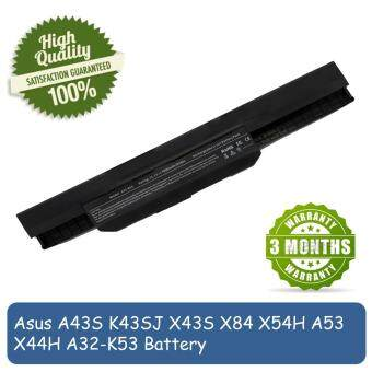 Price review asus k43sy k43sv k43t k43ta k43u laptop battery asus k43sy k43sv k43t k43ta k43u laptop battery sciox Choice Image