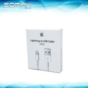 Authentic Apple iPhone Lightning Cable