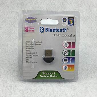 Bluetooth USB 2.0 Micro Adapter Dongle by WangWang Store - 3