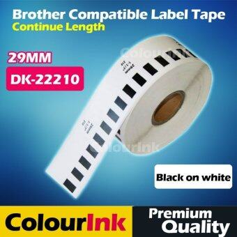 Harga Brother Compatible Label Tape DK-22210 (29mm) QL550/570/500/720
