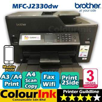 Harga Brother MFC-J2330dw All In 1 with A3 Print Duplex Wifi