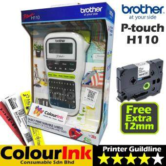 Harga Brother P-touch PT-H110 Portable Handheld Label Maker