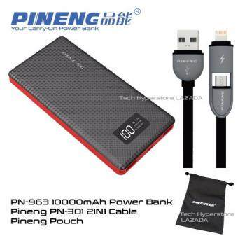 (BUNDLE) Pineng PN-963 10000mAh PowerBank (Starlight Black) with PN-301 2IN1 Cable (Black) and FREE Pineng Pouch