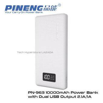 (BUNDLE) Pineng PN-963 10000mAh PowerBank (Starlight White) with PN-302 Lightning Cable for iPhones and iPads (White) FREE Pineng Pouch