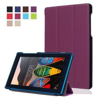 BYT KST Pattern Solid Color Tablet Leather Flip Cover Case withStand Function for Lenovo Tab 3 7 (TB3-730F/M) (Purple)