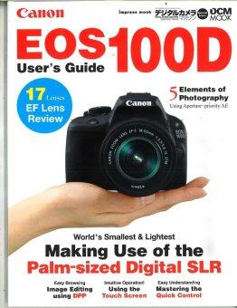 Harga Canon EOS 100D User's Guide