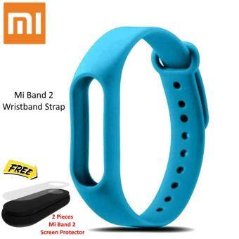 Colorful Silicone Wrist Strap Bracelet Replacement watchband for Miband 2 Xiaomi Mi band 2 strap Wristbands + Free 2 Pieces Screen Protector - Blue