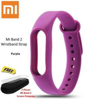 Colorful Silicone Wrist Strap Bracelet Replacement watchband for Miband 2 Xiaomi Mi band 2 strap Wristbands + Free 2 Pieces Screen Protector - Purple