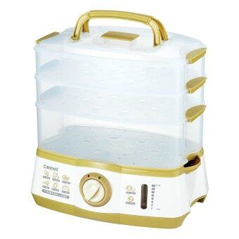Cornell Food Steamer CFS-EL13 White and Gold