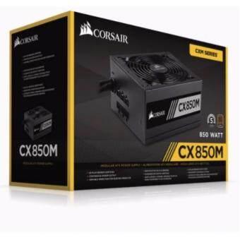 CORSAIR CX850M 850WATT POWER SUPPLY