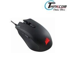 CORSAIR HARPOON RGB Gaming Mouse Malaysia