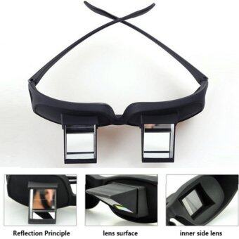 Harga Creative Lazy Creative Periscope Horizontal Reading TV Sit ViewGlasses On Bed Lie Down Bed Prism Spectacles The Lazy Glasses