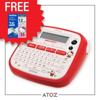 Harga [DEAL] Brother PT-D200KT Label Printer Brother Hello Kitty Label Maker Brother P-Touch PT-D200KT - 2 line Printer, 6-12mm Tape
