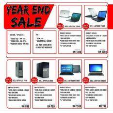 DELL PRODUCT YEAD END PROMOTION Malaysia