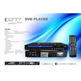 Denn DVD-22U DVD Player - 2