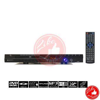 DENN DVD-33UK DVD Player with USB/ MP4/ MP3/ CD Ripping/ Karaoke