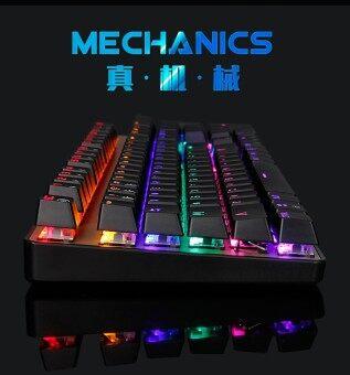 Desktop machine notebook shining colorful keyboard mechanical keyboard