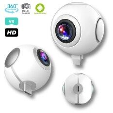 DHN 360 Panoramic Cameras 720 Degree HD mini VR Camera with 210 Degree Dual Wide Angle Fisheye Lens Video Photo Dual Spherical Lens 360 Degree Action Camera for Android Phones (White) – intl