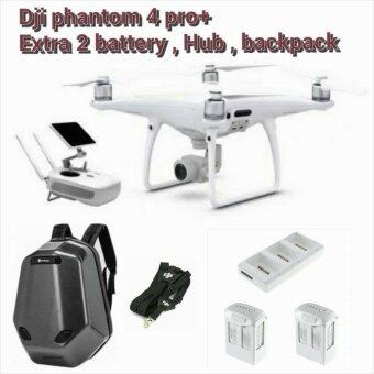 "Harga DJI PHANTOM 4 PRO+ (PLUS 5.5"" BUILT-IN SCREEN) + 2EXTRA BATTERIES +DJI LANYARD + CHARGING HUB + WILDPIE BACKPACK (OFFICIAL DJIMALAYSIA WARRANTY)"