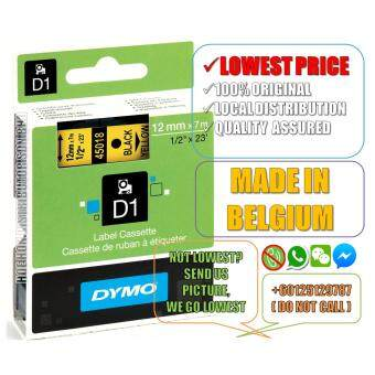 Harga Dymo D1 Label Cassette/Tape/Refill 12mm x 7m Black On YellowPlastic (Original & Genuine Dymo Product)