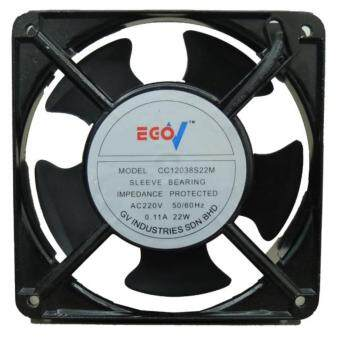 Harga EgoV Ball Bearing Ventilation Fan For Server Rack & Wall MountCabinet