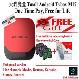 Harga Enhanced version Tmall android tv box (Free backlight air mouse keyboard) tvbox M17 ???? iptv kodi evapad ubox
