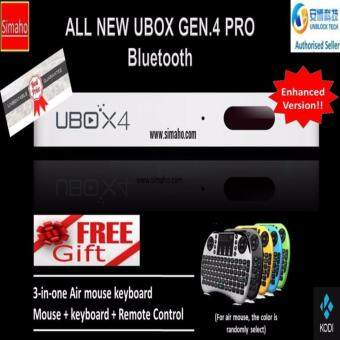 Harga Enhanced version unblocktech Ubox 4th Generation Pro (free i8 air mouse keyboard) android tvbox tv box IPTV xiaomi MI himedia mxq evpad