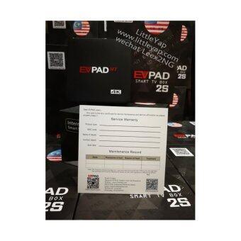 EVPAD 2S MY Smart TV Box EVPAD 2S ???????????? ?????????????????? 1GB+8GB - 3